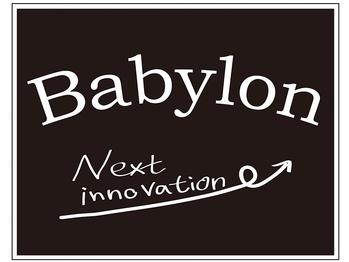 バビロン ネクストイノベーション(Babylon Next innovation)(神奈川県川崎市幸区)