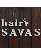 ヘアーサロンサバス(SAVAS)