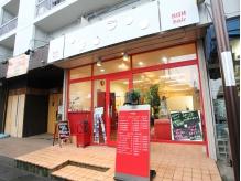 赤い外観が目印です☆久米川駅徒歩3分です!!