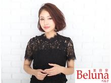 美容室 ベルナ(Beluna)