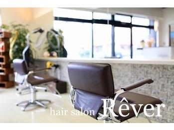 レヴェ(Rever)(三重県松阪市/美容室)