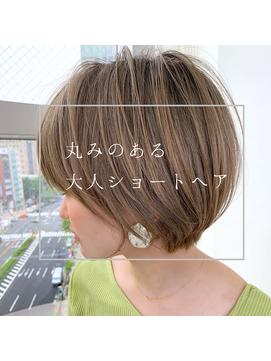 丸みショートヘア【ハイライト入り】