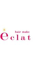 ヘアーメイク エクラ(hair make eclat)