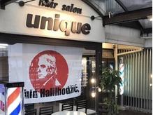 ヘアーサロンユニーク(hair salon unique)