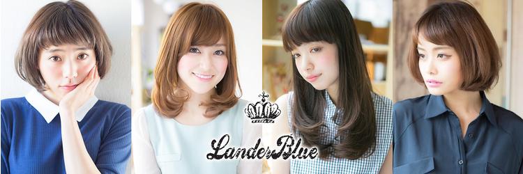 ランダーブルー(LANDER BLUE) image