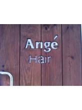 アージュヘアー(Ange Hair)