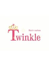 トゥィンクル(Hair salon Twinkle)