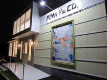 ピンキーアンドコー(PINKY&CO.)