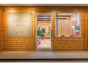 ルアナ バイ ザシーヘアーアンドライフ(LUANA by the SEA hair&life)(兵庫県姫路市/美容室)