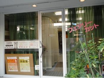 美容室シマ(SHIMA)
