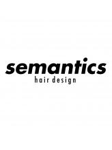 セマンティックス(semantics)