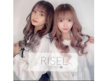 RISEL SHIBUYA 2 【リゼル シブヤ ツー】