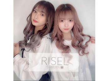 リゼル シブヤ ツー(RISEL SHIBUYA 2)(東京都渋谷区)