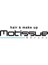 モティッシュ(Motissue)