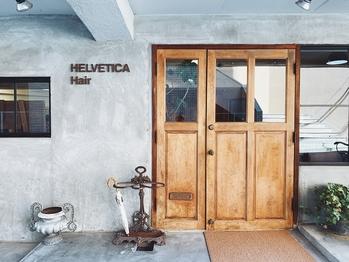 ヘルベチカ・ヘア(Helvetica hair)(東京都渋谷区/美容室)