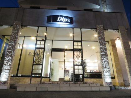 ディップス(Dip's) image