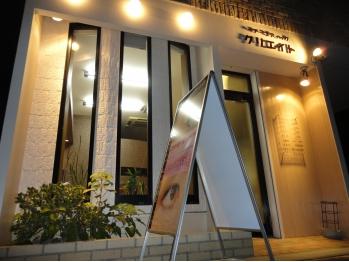 ヘアーブティッククリエイト(大阪府貝塚市/美容室)