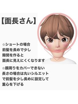面長さん☆肌見せバランス ROMMY.本厚木