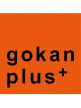 ゴカンプラス(gokan plus)