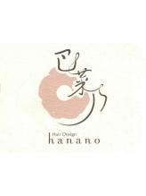 ハナノワ ラクーフォンヌ(巴菜乃和 La couronne)