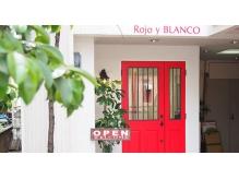 ロホ ブランコ(Rojo y BLANCO)