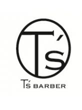 ティーズバーバー 亀有店(T's BARBER)
