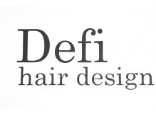 デフィー(Defi)
