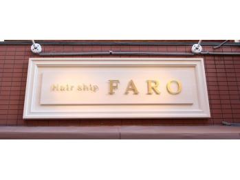 ヘアーシップ ファーロ(Hair ship FARO)
