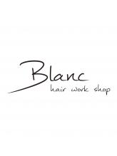 ブラン 目黒(Blanc)