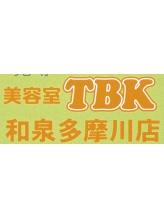 TBK 和泉多摩川