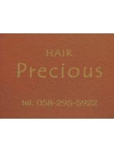 ヘア プレシャス(Hair Precious)