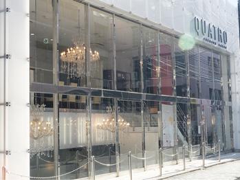 クアトロ 京王八王子店(QUATRO)(東京都八王子市)