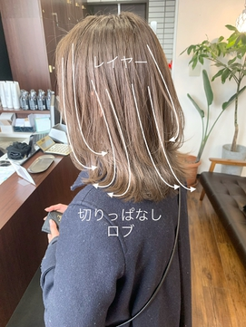 切りっぱなし&レイヤーカット&ミルクティーグレージュ【小笠原】