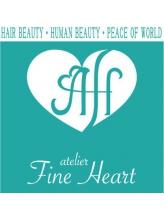 アトリエファインハート(atelier FINE HEART)