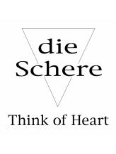 ディ シェーレ 磯子本店(die schere)