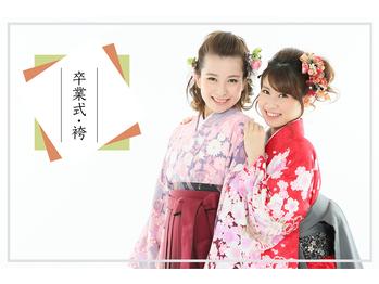 ハナガタ 錦糸町店(HANAGATA)(東京都墨田区/美容室)