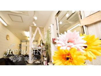 ケア美容室 ホワン(HOWAN)(東京都杉並区/美容室)