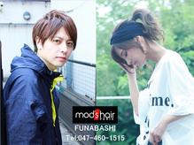 mod's hair 船橋店 【モッズ・ヘア】