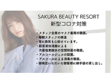 サクラ ビューティー リバージュ(SAKURA  Beauty rivage)の詳細を見る