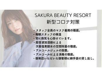 サクラ ビューティー リバージュ(SAKURA  Beauty rivage)(兵庫県姫路市/美容室)