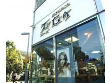 ズーガ 蒲田東口店(Z GA)