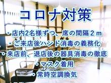 エイジングケア専門店 ジン 美容室(JIN)の詳細を見る