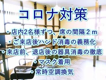 エイジングケア専門店 ジン 美容室(JIN)