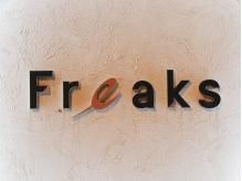 フリークスヘアメイクスタジオ(Freaks hair make studio)