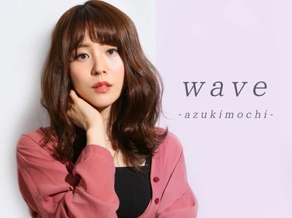 ウェーヴ 小豆餅店(wave) image