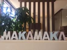 マカマカ(makamaka)