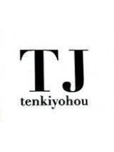 TJ天気予報 1mm江南店