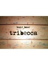 トライベッカ(tribecca)