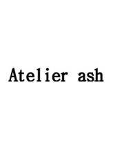 アトリエアッシュ(Atelier ash)