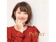 ペルティア(Peltier)